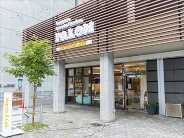 札幌スイーツガーデン パロム