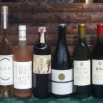 大阪の地ワインを厳選