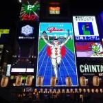 大阪の一大繁華街!難波の魅力!歴史から見所を完全網羅!