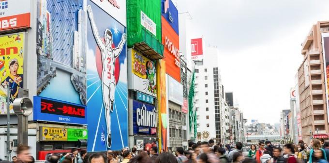 滋賀県民は大阪や京都のお店を自分たちの商店街と思っている