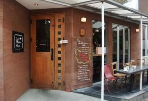 マメヒコ 本店(三軒茶屋)