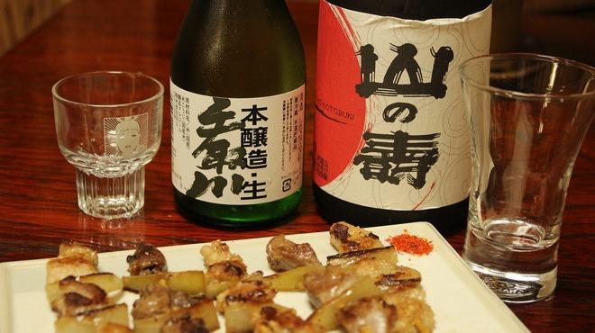 酒一番 (さけいちばん)