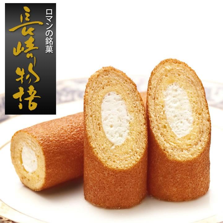 オレンジの香りが口いっぱいに広がる!長崎銘菓「長崎物語」