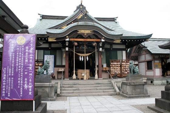 湯殿山神社 里の宮(山形市)