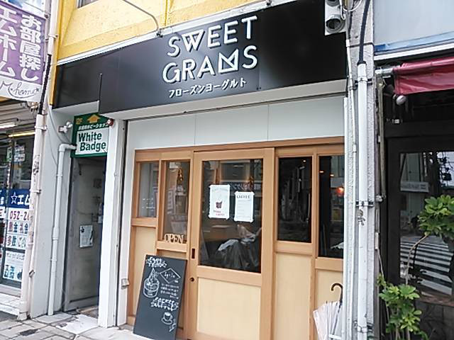 SWEETGRAMS