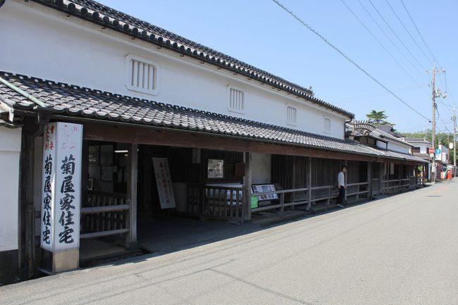 萩町の菊屋横丁