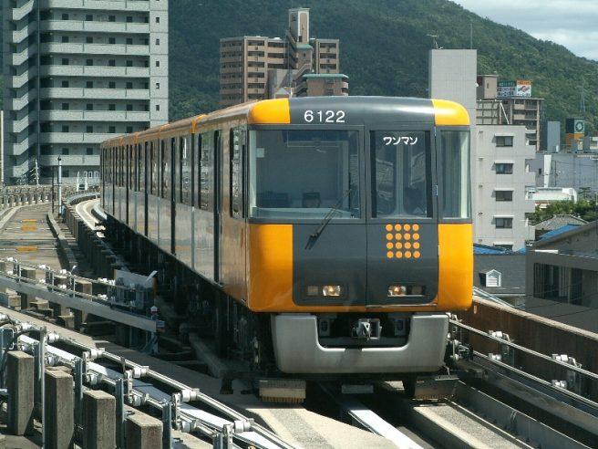 広島県の交通あるある