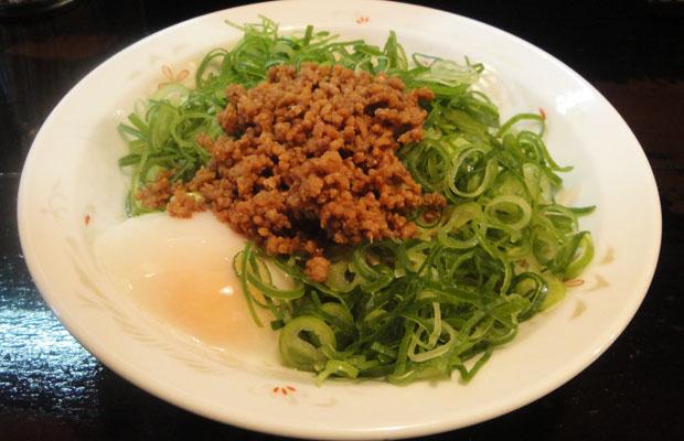 広島 汁なし担々麺 竜胆