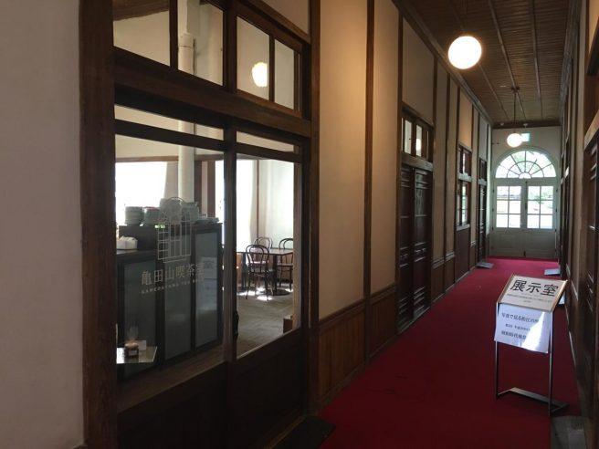 島根県 カフェ 亀田山喫茶室