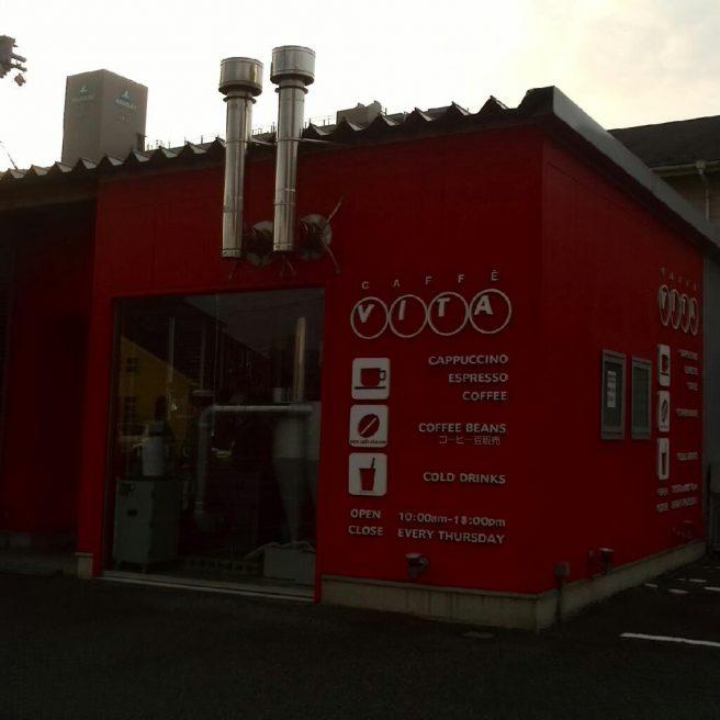 島根県 カフェ カフェ ヴィータ