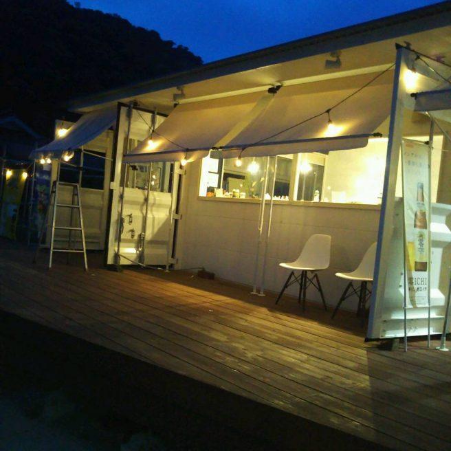 浜茶屋三貴