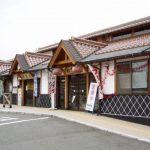 島根県の道の駅とおすすめグルメをご紹介