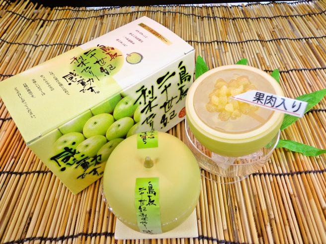 寿製菓「二十世紀梨ゼリー」