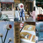 「ゲゲゲの鬼太郎」の世界が楽しめる商店街、水木しげるロード