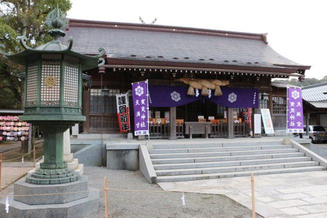 鳥取パワースポット 賀茂神社天満宮
