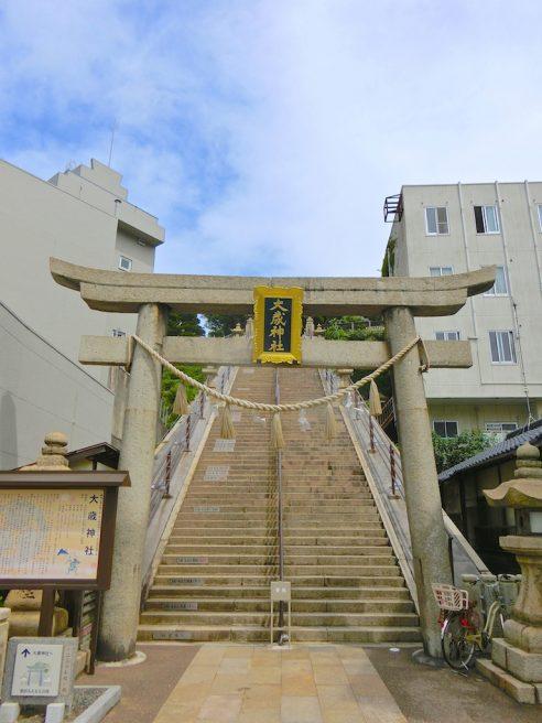山口パワースポット 大歳神社