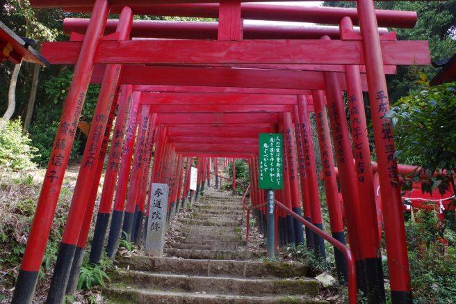 広島パワースポット 金光稲荷神社