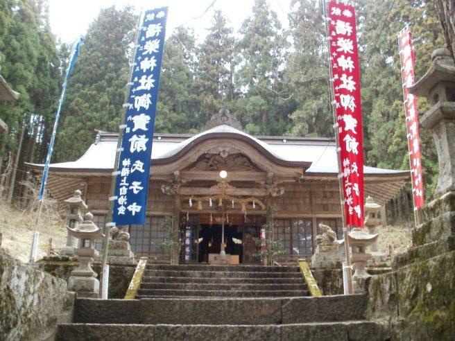鳥取パワースポット 福榮神社