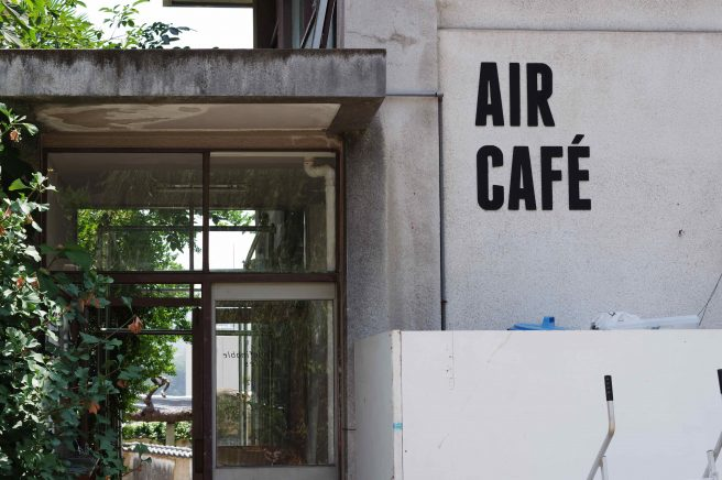 airカフェ