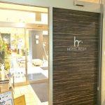 鳥取市でおすすめのホテルを厳選