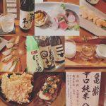 広島県のひとりでも入りやすいおすすめの居酒屋