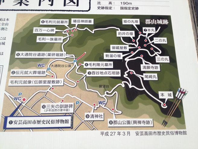 郡山城全図