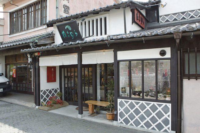 たまゆら松江店