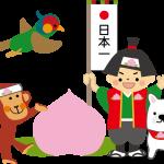 岡山県の方言とは?岡山弁の特徴まとめ