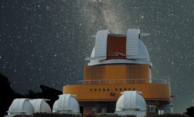 にちはら天文台