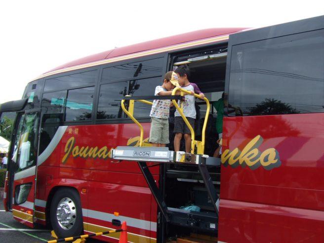ひろしまバス祭り