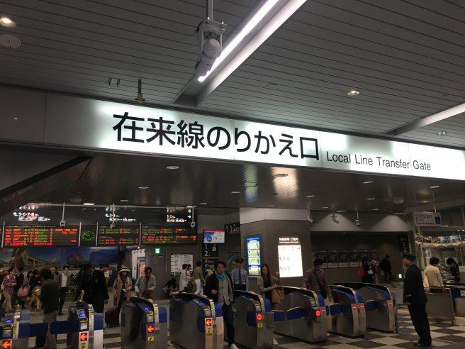 岡山駅 在来線