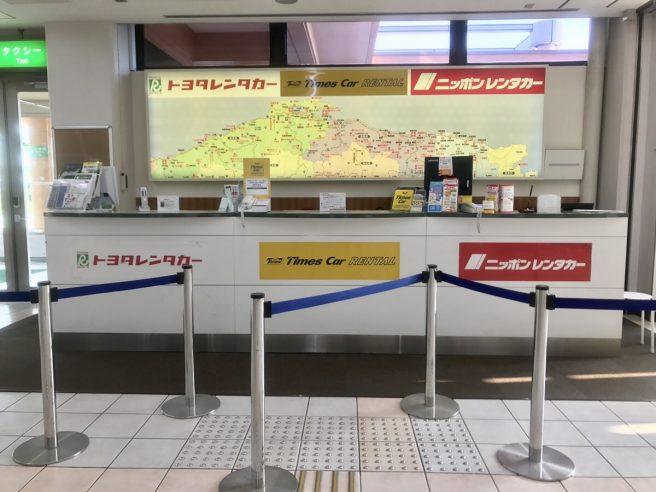 鳥取空港 レンタカー