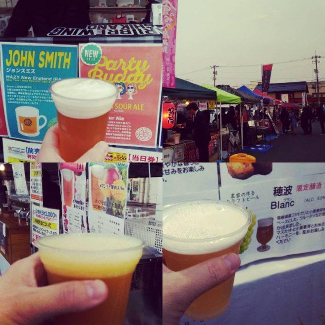 地ビールフェスタイン米子2