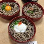 島根県で出雲そばが美味しいお店を厳選