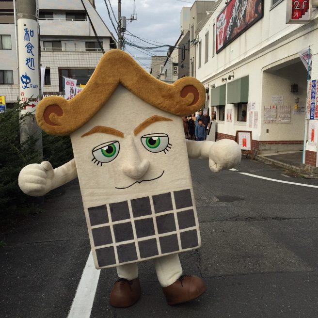 岡山県 ゆるキャラ シラカベーノ
