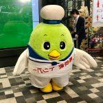 鳥取県のゆるキャラまとめ