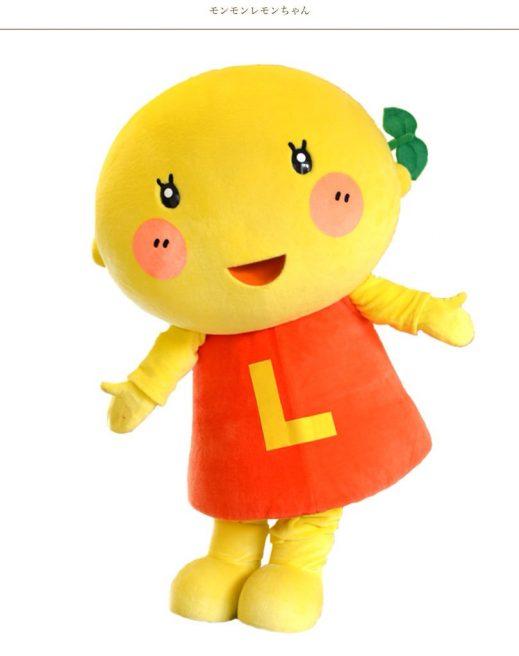 モンモンレモンちゃん