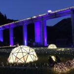 島根県でおすすめのイルミネーションスポット