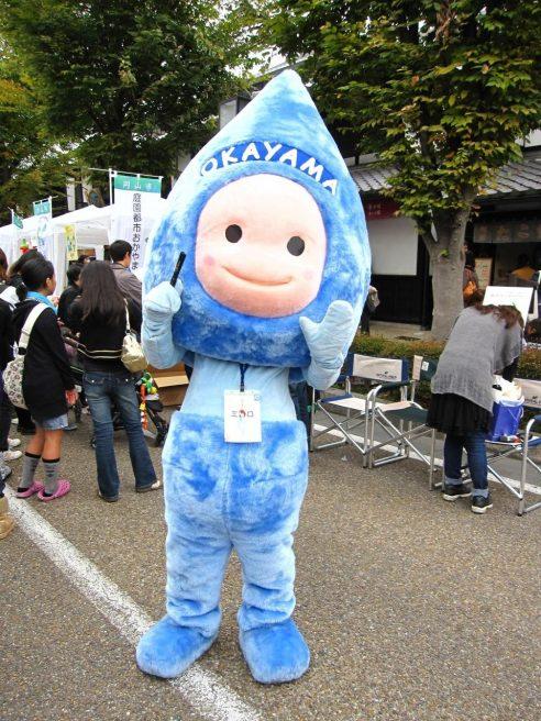 岡山県 ゆるキャラ ミコロ