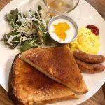 【広島県】おいしい朝活・モーニング・朝ごはんのおすすめ