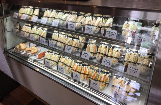 フレスコ サンド カフェ 八本松店