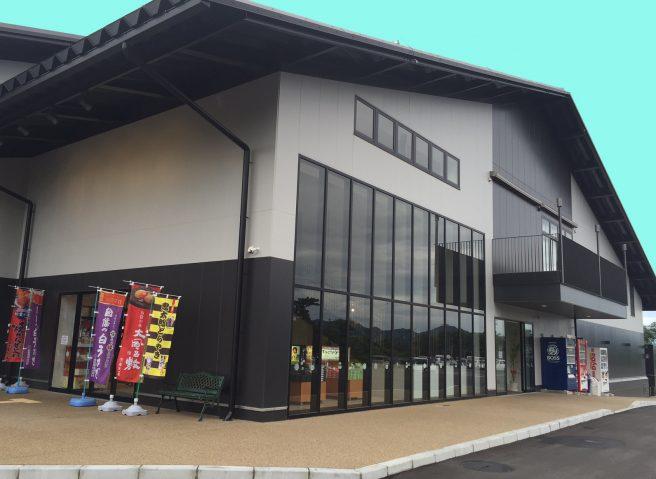 鳥取 砂丘センター