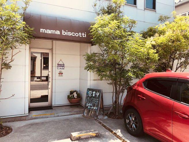 ママ ビスコッティ 岡山