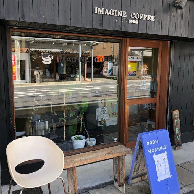 IMAGINE. COFFEE