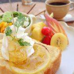 【鳥取県】おいしい朝活・モーニング・朝ごはんのおすすめ