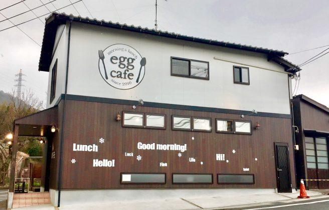eggcafe 下関