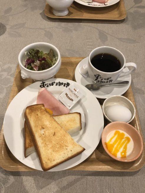すなば珈琲 朝食