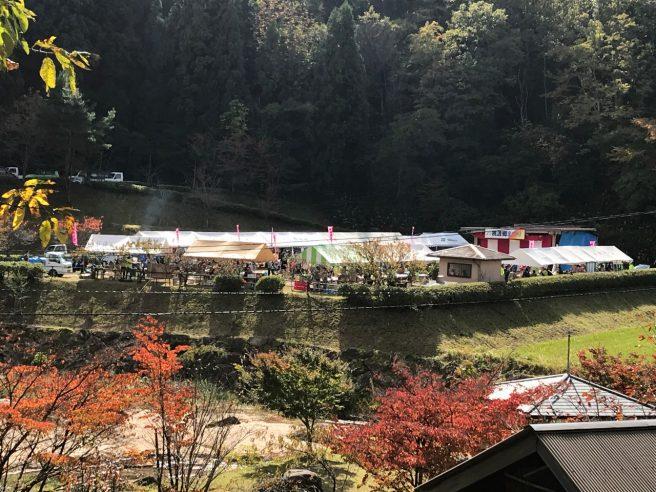 かみくの桃源郷