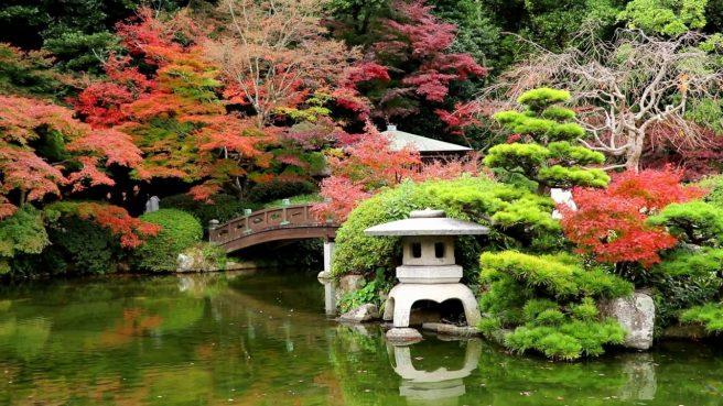 長府庭園 紅葉