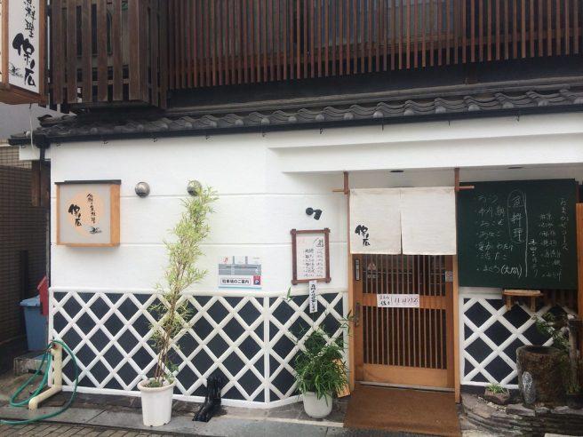 保広 広島